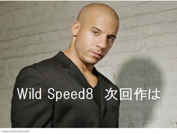 wildspeed2